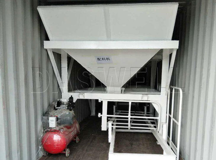 dry-mix-batching-plant